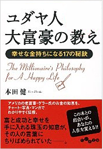 series_image_book1